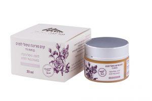 קרם מורינגה טיפולי עשיר בשמן מורינגה, אובליפחה וקלנדולה טיפול מושלם לעור הפנים ונגעי עור.