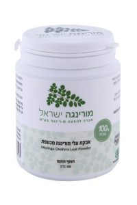 אבקת מורינגה אורגנית 100 גרם, גדל בישראל.