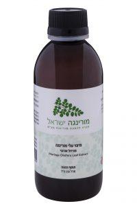 מבצע  2+1   250 ml  מיצוי עלי מורינגה, אורגנים, גדל בישראל