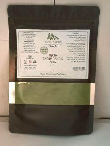 אבקת מורינגה ישראל אורגנית, גדל בישראל.